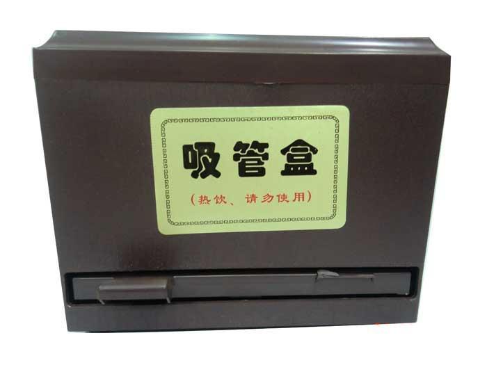 奶茶店设备:吸管盒